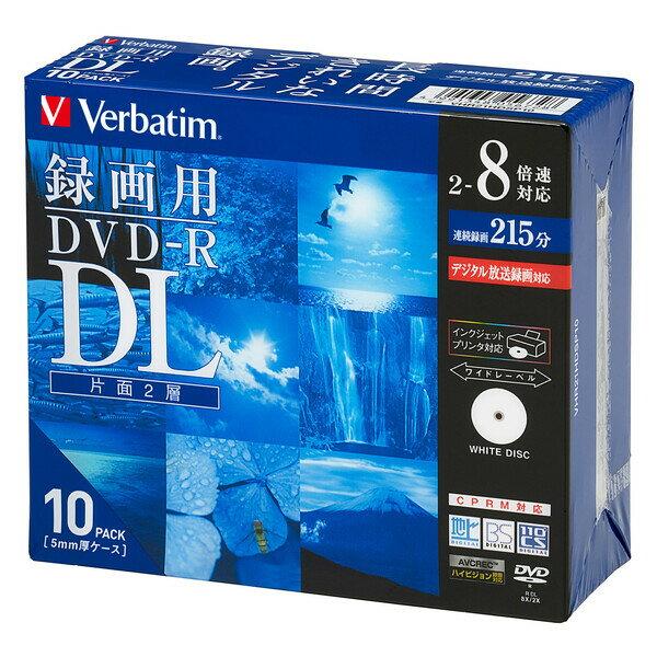 VHR21HDSP10 MITSUBISHI 8倍速対応DVD-R DL 10枚パック8.5GB ホワイトプリンタブル [VHR21HDSP10]【返品種別A】