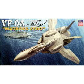 【再生産】1/72 VF-0A マクロスゼロ【65771】 ハセガワ
