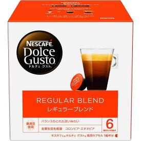 LNG16001 ネスレ ネスカフェ ドルチェグスト専用カプセル カフェ ルンゴ レギュラーブレンド【カフェ ルンゴ】