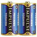 LR-14H-2KP 東芝 アルカリ乾電池単2形 2本パック TOSHIBA IMPULSE [LR14H2KP]