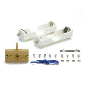 単3電池ボックス(1本用×2・逆転スイッチ付)【70150】 タミヤ