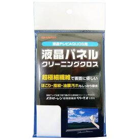 CA-300WH2 シャープ 液晶テレビ画面用 クリーニングクロス (サイズ:40×30cm) 「実際に、AQUOSの生産工程で使われています」