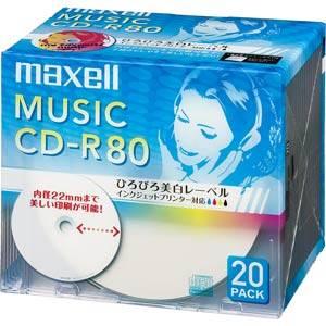 CDRA80WP.20S マクセル 音楽用CD-R80分20枚パック [CDRA80WP20S]【返品種別A】