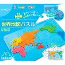 KUMON 世界地図パズル くもん出版 [セカイチズパズル]【返品種別B】