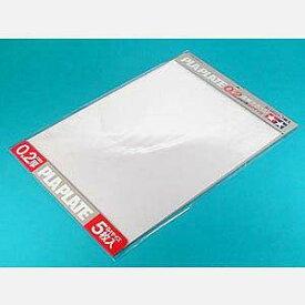 透明プラバン 0.2mm厚 B4サイズ (5枚入)【70126】 タミヤ