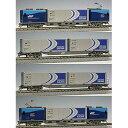 [鉄道模型]カトー KATO (Nゲージ) 10-566 JR貨物 M250系貨物電車「スーパーレールカーゴ」4両増結セットA 【税込】 [10-566 M25...
