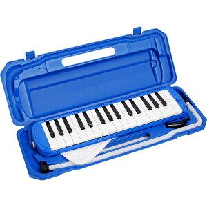 P3001-32K/BL KC 鍵盤ハーモニカ メロディーピアノ(ブルー)【ドレミファソラシール付き】 Kyoritsu Corporation MELODY PIANO