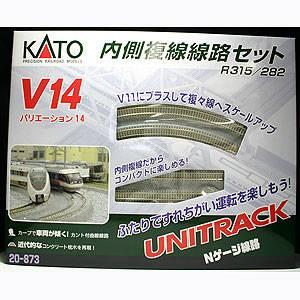 [鉄道模型]カトー KATO (Nゲージ) 20-873 ユニトラック V14 内側複線線路セット(R315/282) [カトー20-873V-14フクセンセンロ]【返品種別B】