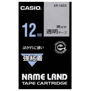 XR-12GX カシオ ネームランド用テープカートリッジ 強粘着テープ 黒文字/透明テープ 12mm