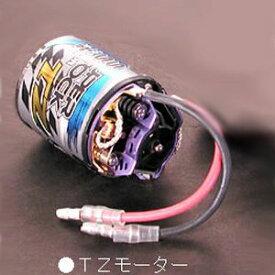OP.696 スーパーストックTZモーター(23T) 【53696】 タミヤ