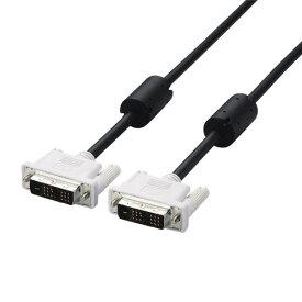 CAC-DVSL50BK エレコム DVI-Dケーブル(シングルリンク・5.0m)