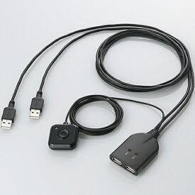 KM-A22BBK エレコム キーボード・マウス用パソコン切替器