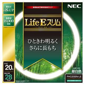 FHC20EN-LE NEC 20形丸形スリム蛍光灯・3波長形昼白色 Life Eスリム [FHC20ENLE]