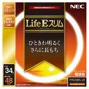 FHC34EL-LE NEC 34形丸形スリム蛍光灯・3波長形電球色 Life Eスリム [FHC34ELLE]