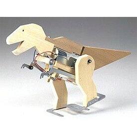 歩くティラノサウルス工作セット【70089】 タミヤ