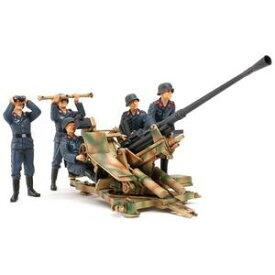 1/35 ドイツ 3.7cm 対空機関砲 37型・クルーセット【35302】 タミヤ