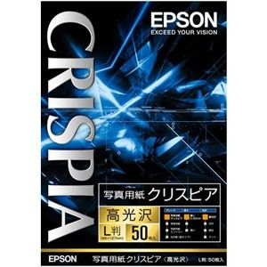KL50SCKR エプソン L判写真用紙 50枚 EPSON クリスピア