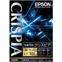 KL100SCKR エプソン L判写真用紙 100枚 EPSON クリスピア