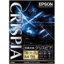 KA420SCKR【税込】 エプソン A4写真用紙 20枚 EPSON クリスピア [KA420SCKR]【返品種別A】【RCP】