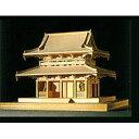 1/150 木製模型 法隆寺 中門 ウッディジョー