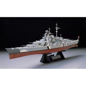 ドイツ戦艦 ビスマルク 1/350 艦船シリーズ No.13【78013】 タミヤ