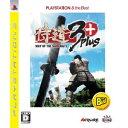 【PS3】侍道3 Plus PLAYSTATION 3 the Best 【税込】 スパイク [BLJS50009]【返品種別B】【RCP】