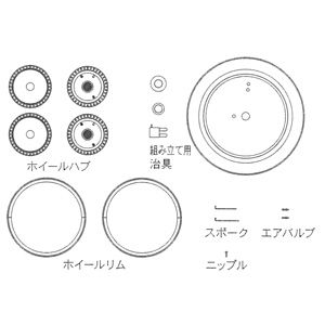 1/12オートバイシリーズ Honda RC166 ホイールセット【12631】 タミヤ [タミヤ113ホンダRC166ホイール]【返品種別B】
