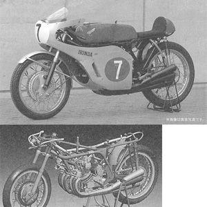 1/12オートバイシリーズ Honda RC166 GPレーサー 【14113】 タミヤ [タミヤ113ホンダRC166]【返品種別B】