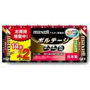 LR6(T)14P+2 マクセル アルカリ乾電池単3形 14本+2本パック(増量パック) maxell ボルテージ [LR6T14P2]
