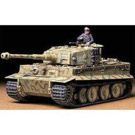 1/35 ドイツ重戦車 タイガーI型 中期生産型 【35194】 プラモデル タミヤ