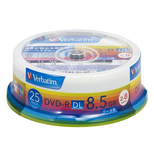 DHR85HP25V1 バーベイタム データ用8倍速対応DVD-R DL 25枚パック 8.5GB ホワイトプリンタブル [DHR85HP25V1バベイタム]【返品種別A】
