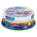 DTR85HP25V1【税込】 バーベイタム データ用8倍速対応DVD+R DL 25枚パック 片面8.5GB ホワイトプリンタブル [DTR85HP25V1バ...