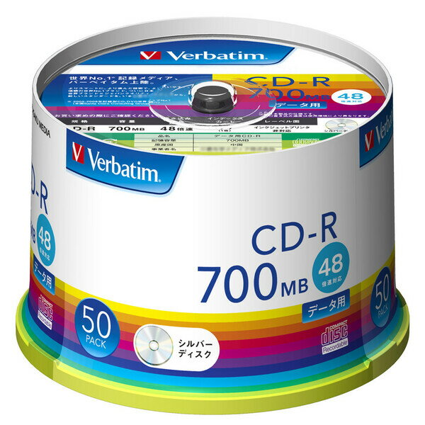 SR80FC50V1 バーベイタム データ用48倍速対応CD-R 50枚パック 700MB シルバーレーベル [SR80FC50V1]【返品種別A】