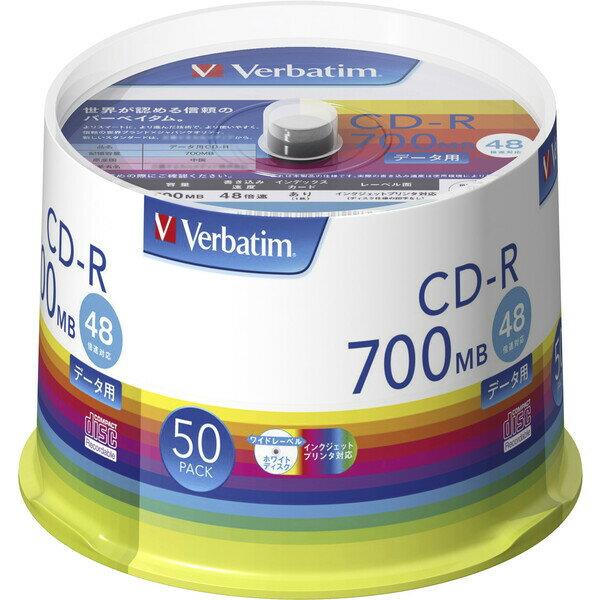 SR80FP50V1 バーベイタム データ用48倍速対応CD-R 50枚パック 700MB ホワイトプリンタブル [SR80FP50V1]【返品種別A】