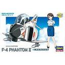 たまごひこーき F-4 ファントムII【TH5】 【税込】 ハセガワ [H TH5タマゴファントム]【返品種別B】【RCP】