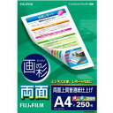 RHKA4250 富士フイルム 上質普通紙(両面印刷) A4 250枚 [RHKA4250]【返品種別A】