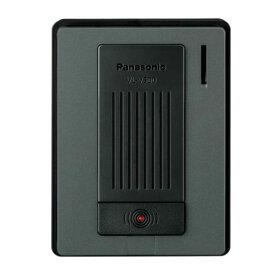VL-V500-K パナソニック 音声玄関子機 Panasonic [VLV500K]