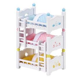 シルバニアファミリー 赤ちゃん3段ベッド【カ-213】 エポック社