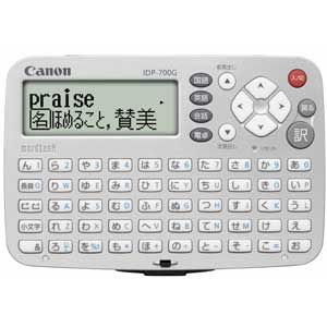 IDP-700G キヤノン 簡単らくらくポケット辞典【国語/英語】