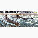 1/700 ドイツ潜水艦 Uボート7C/9C【WL901】 ハセガワ