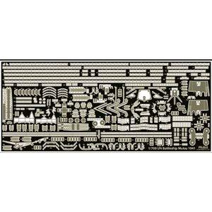 1/700 陸奥 専用エッチングパーツ【GUP16】 フジミ [F ムツ エッチングパーツ]【返品種別B】