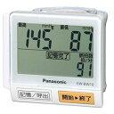 EW-BW10-W【税込】 パナソニック 手首式血圧計 白 Panasonic [EWBW10W]【返品種別A】【RCP】
