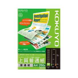 KJ-P19A4-250 コクヨ インクジェット用普通紙(片面) A4 250枚