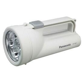 BF-BS01P-W パナソニック LED懐中電灯(ホワイト)80lm Panasonic 強力ライト
