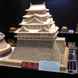 1/150 木製模型 名古屋城天守閣 ウッディジョー