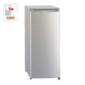 (標準設置料込)RF-U11ZF-S 日立 113L 冷凍庫(フリーザー)メタリックシルバー HITACHI [RFU11ZFS]