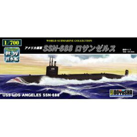 1/700 世界の潜水艦  14 アメリカ海軍 SSN-688 ロサンゼルス プラモデル 童友社
