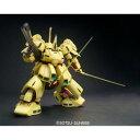 【再生産】MG 1/100 PMX-003 ジ・O 【税込】 バンダイ [B MG ジ0]【返品種別B】【送料無料】【RCP】