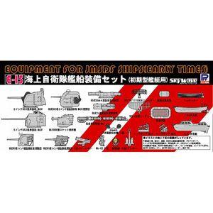 1/700 海上自衛隊艦船装備セット(初期型艦艇用)【E15】 ピットロード [PT カイジョウジエイカンソウビE15]【返品種別B】
