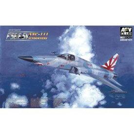 """【再生産】1/48 F-5E タイガーII""""シャークノーズ""""【AR48101】 AFVクラブ"""